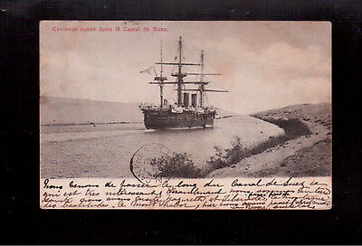 Russian Military Cruiser In The Suez Canal, 1906 Used Postcard !!
