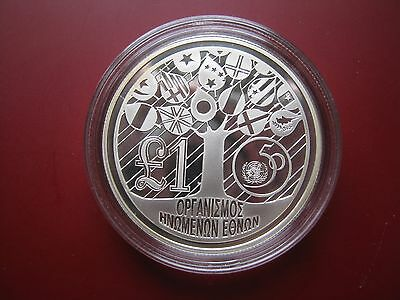 Cyprus 1995 1£ pound silver Proof coin 50th Anniversary of the United Nations