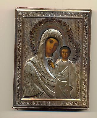 Antique Russian Icon Sterling Silver   (1400)