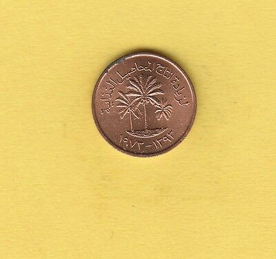 1973 United Arab Emirates Coin 1 Fil