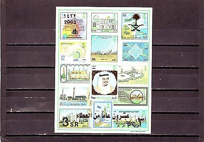 SAUDI ARABIA - SGMS2047 MNH 2002 20th ANNIV KING FAHDS ACCESSION TO THRONE