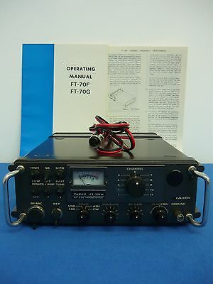 "YAESU FT-70FH ""Man-pack"" Kurzwellentransceiver 2-30 MHz, 25/10 W, SSB, AM, CW"