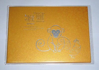 China Hong Kong 2017 CNY 'Monkey Rooster' Gold & Silver Stamp Sheetlet Pack