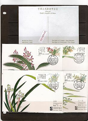 """Stamps: China 1988 """"orchids"""" Set Of 4 Maxi Cards"""
