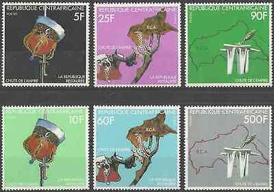 Timbres Centrafrique 470/5 ** lot 17764