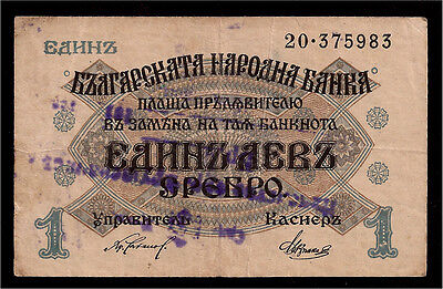Bulgaria 1 Lev ND 1916 SILVER Issue P14b Serbian Stamped @ VF
