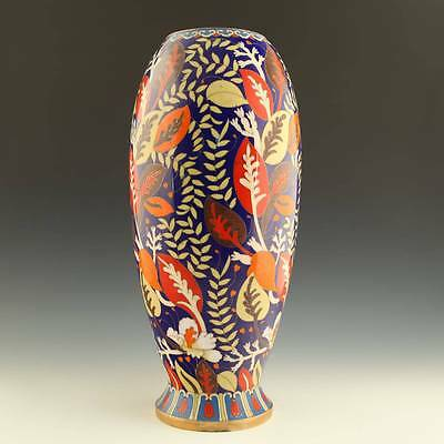Vintage Chinese Cloisonne Vessel Abstract Floral Design China 20Th C.