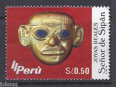 Peru Stamps  #1048, Sipan Gold Head Used SCV $10