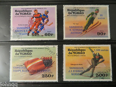 Chad Stamps 311-312, C178-C179, Olympics, NH, SCV $2