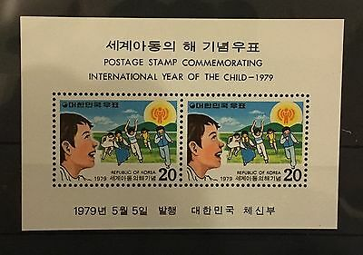 MINT stamp pair - Korea Republic  'Year of the Child' 1979