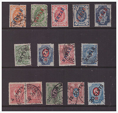 Russia 1899-1917 Russian Post Office in China used stamps selection