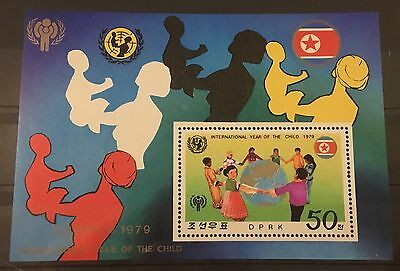 MINT stamp sheet with inset stamp - Korea 'Year of the Child' 1979