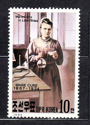 KOREA STAMPS- Marie Curie 50th Death Anniversary, perf., 1984**