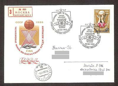 Basketball World Womaqn Championship 1986  postmark +stationary cover REGISTERED