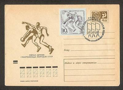 Basketball Spartakiad USSR 1971  postmark +stationary covwr + stamp
