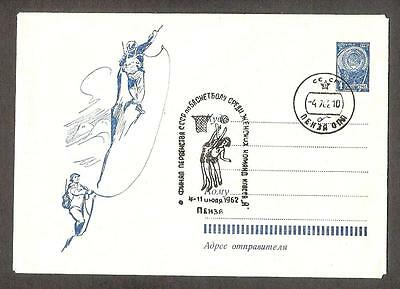 Basketball USSR 1962 Woman Competition Penza postmark