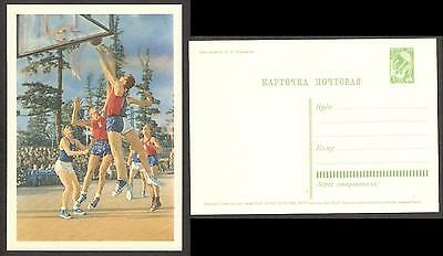 Basketball USSR 1963 MNH ctationary postcard Competition