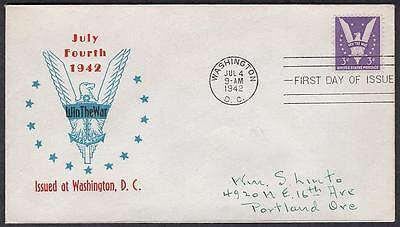 #905 Win The War July 4 1942 Wash. DC, M#19 Designer Unkown (Linto?) (OW39)