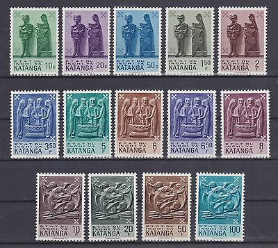 KATANGA - 1961 Wood Carvings definitive set - MNH/VF - Scott 52-65