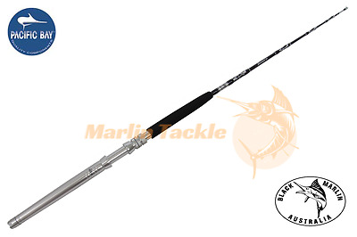 BMA Game Fishing Roller Rod 24kg SHORT STROKER Trolling Lures etc MARLIN TUNA...
