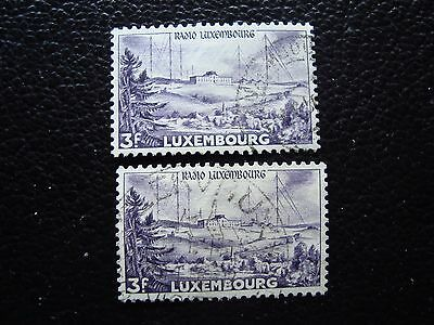 LUXEMBOURG - timbre yvert et tellier n° 471 x2 obl (A30) stamp