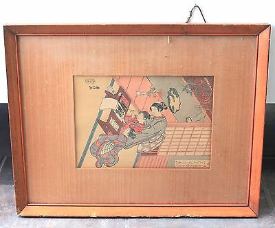 "Rare Chinese Traditional Artwork 19.25"" x 15.25"" Framed Print"