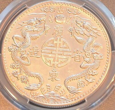 1908 China Kwangtung Silver Dollar Two Dragon Fantasy Coin PCGS K-B19 AU Details