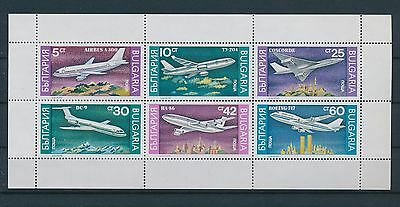 LF61899 Bulgaria  aviation aircraft airplanes good sheet MNH