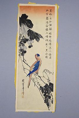 Japanese Woodblock Print by HIROSHIGE - Brid on the Stem of Grapevine