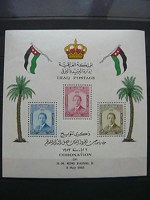Timbres Iraq Postage H.M King FAISAL II Coronation 2 May 1953 rare