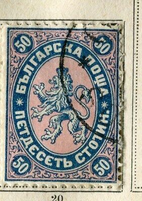 BULGARIA;  1883 early classic issue fine used 50c. value
