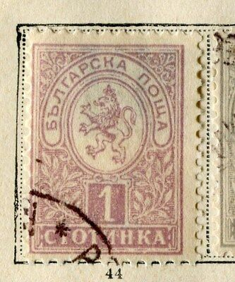 BULGARIA;  1889 early classic issue fine used 1c. value