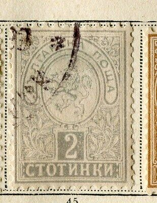 BULGARIA;   1889 early classic issue fine used 2c. value