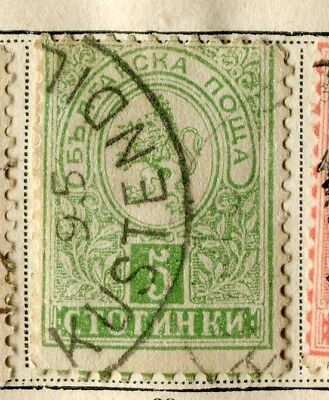 BULGARIA;   1889 early classic issue fine used 5c. value