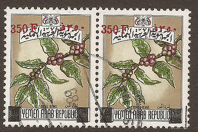 YEMEN. USED. 1981. FRUIT / TREES. COFFEE BEANS. 350F ON 10f. PAIR.