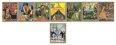 Chess Schach 1978 Paraguay 8 stamps used set Chess painting