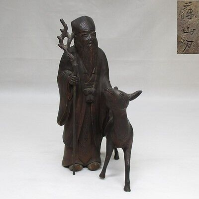 E854: Japanese old wood carving hermit with deer with fantastic work, sign