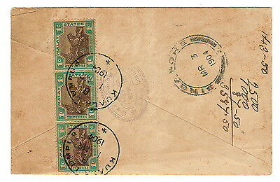 Malaya Federated Malay States 3 x 1c on opened out cover KL to Singapore 1904