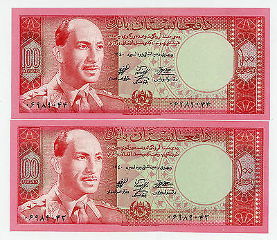 Afghanistan … P-40 … 100 Afghanis … SH1340(1961) … *UNC* Consecutive Pair