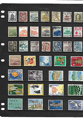 Collectors Clearout - Japan - selection #58