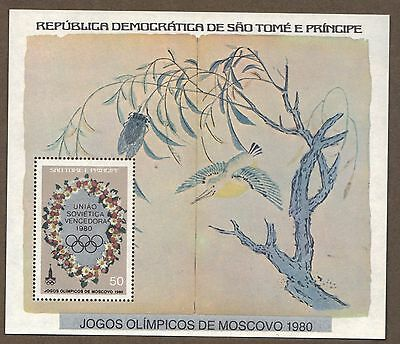 S.Tome Principe 1981 OLYMPIC GAMES MOSCOW Overprinted Silver & Black S/S SC 597a