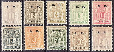 Luxembourg (10) 1882 Official Stamps MH