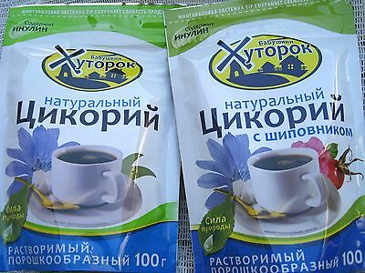 Instant chicory with rosehips  Цикорий растворимый natural caffeine-free coffee