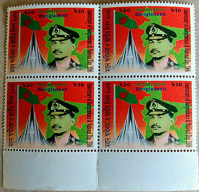 106.bangladesh 2006 Stamp Anniversary Of Independence & National Day Blk/4 . Mnh