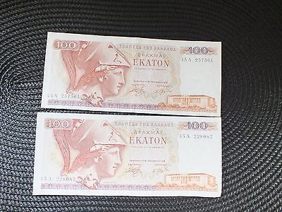 Greek 2 x 100 Drachma Banknotes of 1978