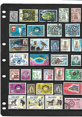 Collectors Clearout - Bahrain - selection #18