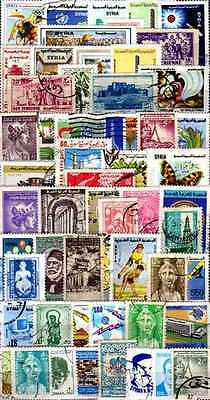 Syrie - Syria 200 timbres différents