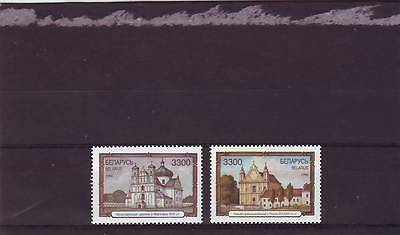 Belarus - Sg227-228 Mnh 1996 Churches