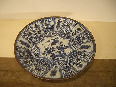 """Antique Chinese Blue And White Plate """" Blue Chrysanthemum """""""