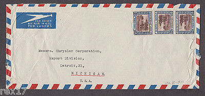 South West Africa - 1954 Two covers and one air letter all with pairs of stamps